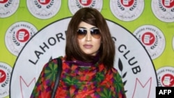 Qandeel Baloch was murdered in 2016.