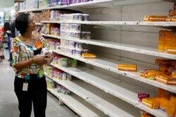 Типичные полки венесуэльских магазинов