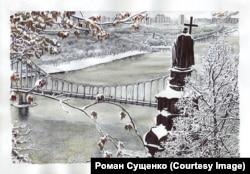 Рисунок Романа Сущенко «Памятник Св. Владимиру в Киеве», созданный в СИЗО «Лефортово»
