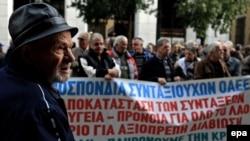 Пенсионерлердин митинги, 2014-жыл, декабрь