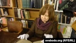 Сьвятлана Алексіевіч зь Бібліяй Скарыны