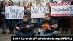 Пікет біля посольства Росії у Києві. 9 березня 2016 року