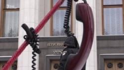 Право на «прослушку» для НАБУ вимагали під Радою (відео)