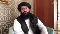 گروه طالبان: مراسم افتتاحیه مذاکرات بین افغانان صلح آمیز بود