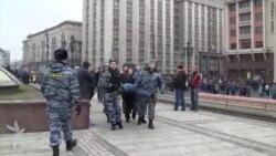 Hapšenja demonstranata u Moskvi