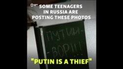 Puștii din Rusia postează poze cu o lozincă anti-Putin