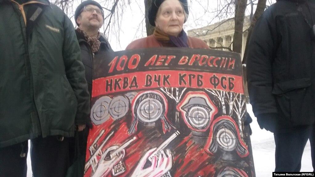 На акция памяти жертв репрессий советской власти. Санкт-Петербург, 24 декабря 2017 г.