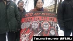 Акция памяти жертв репрессий советской власти. Санкт-Петербург, Россия, 24 декабря 2017 года