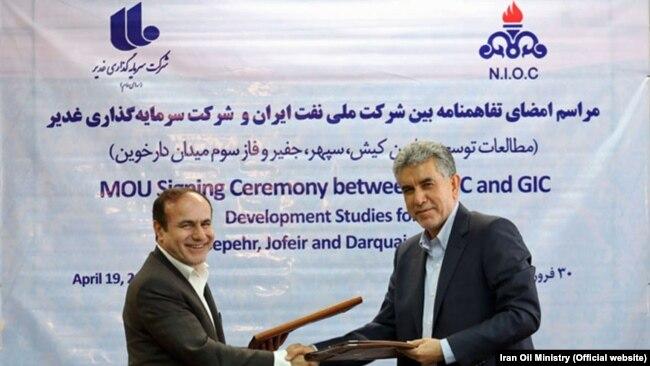 وزرات نفت ایران در فروردین ۹۶، مطالعه توسعه جندین میدان نفتی را به شرکت غدیر سپرده بود.