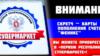 Обладнання для сепаратистського оператора «Фенікс» завезли ззовні – експерт (рос.)