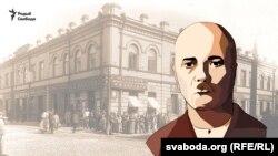 Янка Серада