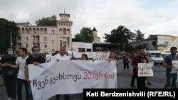 Акция протеста в Кутаиси