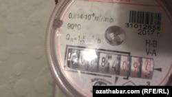 Образец счетчика для измерения потребления воды в Туркменистане.