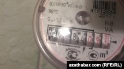 Прибор измерения потребления воды