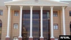 Здание Атырауского областного суда.