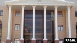 Здание суда Атырауской области.