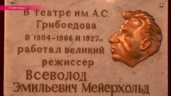 Тбилисскому театру имени Грибоедова - 170 лет