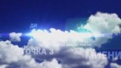 """""""Свободный разговор"""", 12 февраля 2011"""