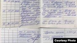 Працоўная кніжка Сяргея Мардушкова з выпіскай аб звальненьні