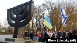 Ukraynada 1941-ci ildə öldürülən yəhudilər anım mərasimi