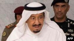 Saudijski kralj Salman bin Abdulaziz al-Saud