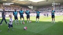 """""""Сделай это!"""" – 8-летний мальчик-инвалид играет в футбол на переполненном стадионе Tottenham"""