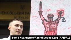 15 червня Шевченківський суд обирає запобіжний захід Сергію Стерненку (на фото)