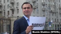 Иван Жданов, юрист