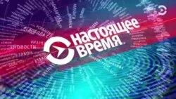 Итоги дня: катастрофическое состояние Олега Сенцова