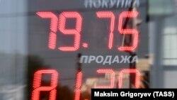 Орусиянын валюта базарында доллар менен катар евронун да наркы өстү.