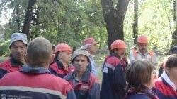 Забастовка строителей