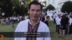 Йозуш йоцчу Украинан - 25 шо