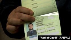 Предыдущий загранпаспорт Бадриддина Сафаралиева
