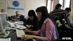 """Internews"" agentliginiň türgenleşik programmasy, Almaty."