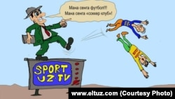 Eltuz.com нашрида эълон қилинган карикатура