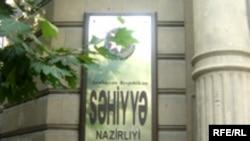 Səhiyyə Nazirliyi dekabrın 24-ünü «açıq qapı günü» elan edib