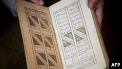 "A stolen 15th-century book by the famed Persian poet Hafez has been recovered by a Dutch art detective after an international ""race against time"" that drew the alleged interest of Iran's secret service.(Photo by Kenzo TRIBOUILLARD / AFP)"