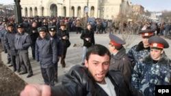 Акция протеста на центральной площади Еревана