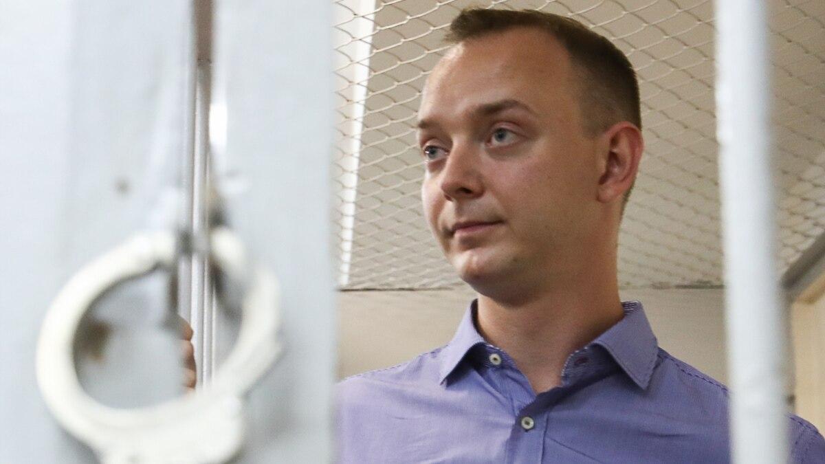 Пять выводов, которые вытекают из обвинения бывшего журналиста в госизмене в России