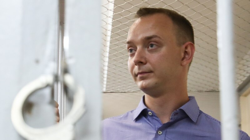 A 'Hard Rain': Five Takeaways From A Treason Charge In Russia