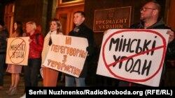 Під час акції «Не допустимо Мінської зради». Київ, 13 березня 2020 року