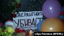 Цветы, свечи, игрушки и плакат с надписью: «Толерантность убивает» - у станции метро «Октябрьское Поле». Москва, 1 марта 2016 года.