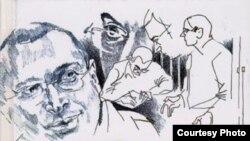 "Обложка книги ""Дело Ходорковского"""