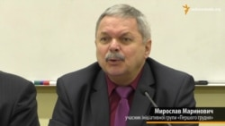 Ініціатива «Першого грудня» презентувала проект суспільного договору