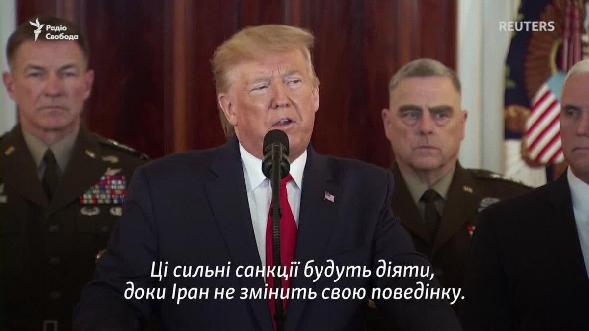 Трамп говорит, что США не должны прибегать к оружию против Ирана, и объявляет новые санкции – видео