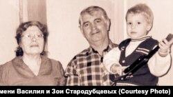 Зоя и Василий Стародубцевы с внуком