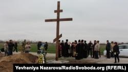 Встановлення пам'ятного знаку на місці поховання невідомих військових, які загинули в АТО