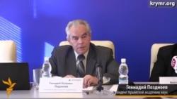 В Крыму планируют опреснять морскую воду