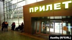 Аэропорт в Казани. Иллюстративное фото