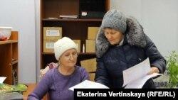 Иркутск, сбор подписей против строительства туберкулезной больницы